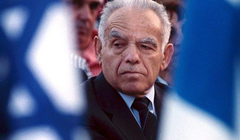 4. november: Atentat na Jicaka Rabina